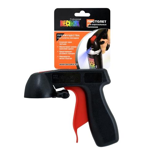 Пистолет-насадка для аэрозольных баллонов  DECORIX® PROFESSIONAL