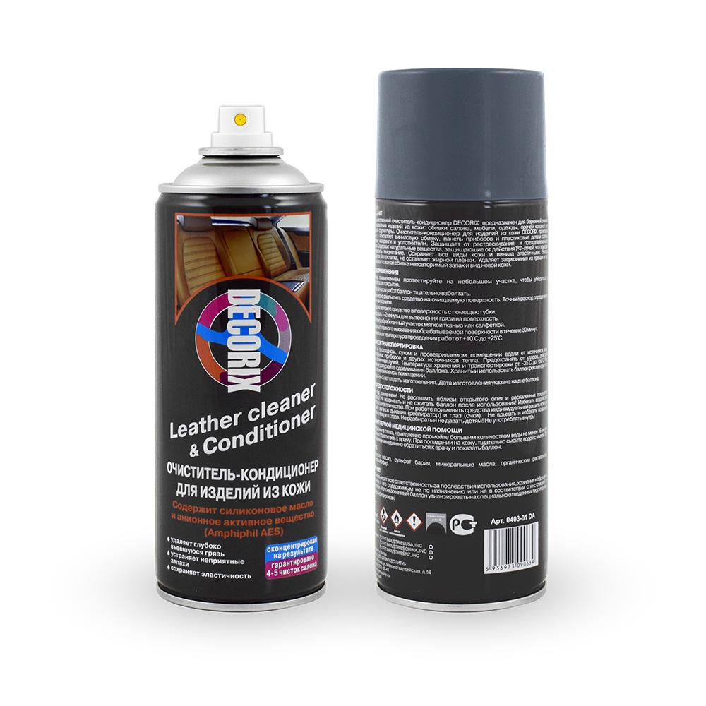 Аэрозольный очиститель-кондиционер для изделий из кожи DECORIX 520 мл