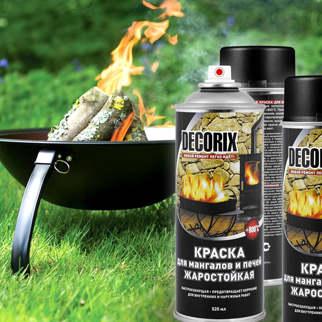 Аэрозольная краска для мангалов и печей DECORIX жаростойкая +800°С, матовая, графитовый черный