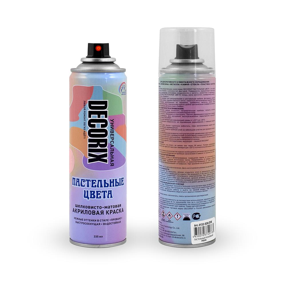 Аэрозольная краска универсальная «Пастельные цвета» DECORIX 335 мл матовая