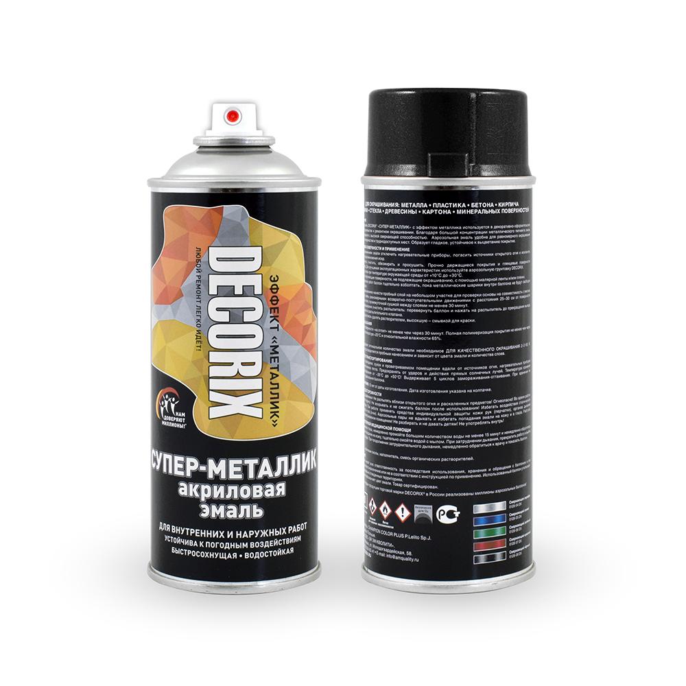 Аэрозольная эмаль «Супер-металлик» DECORIX 520 мл глянцевая