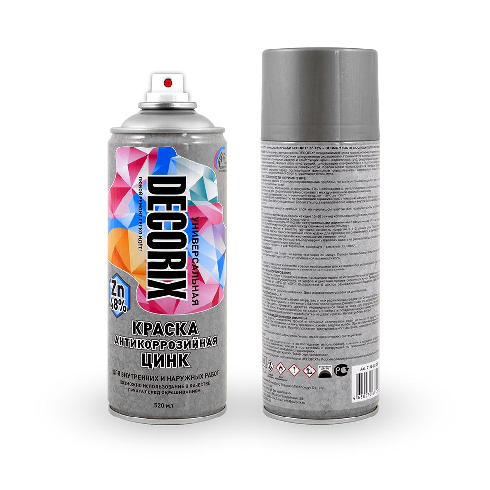 Аэрозольная краска антикоррозийная для защиты металла Цинк 48% DECORIX 520 мл матовая