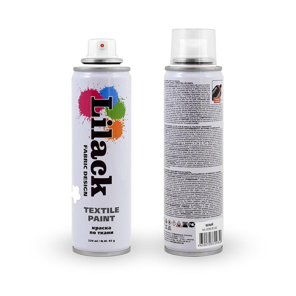 Аэрозольная краска по ткани LILACK 220 мл